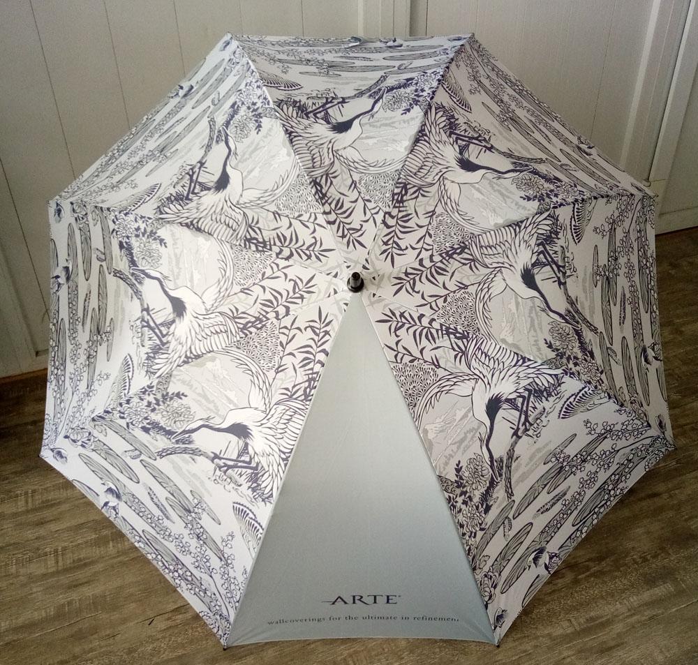 Arte umbrella version 1-3